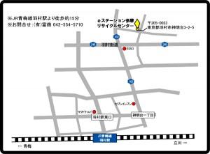 全日本プロレス10・5羽村大会の会場までの地図