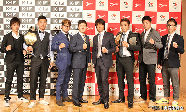 新生K-1旗揚げ戦11・3代々木大会出場選手