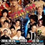 HEAT-UP10・25王子大会ポスター