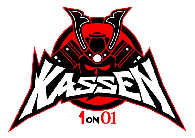 開幕する『KASSEN 〜合戦 ZERO1vsW-1 ...