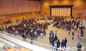 大船渡市民体育館