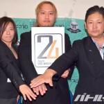 2015年7月25-26日に新宿FACEで甲斐愛することが発表された24時間プロレス