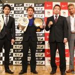 K-1WGP-60kg初代王座決定トーナメント記者会見