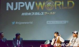 新日本プロレスワールド発表会見2