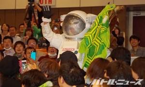 2014-12-12宇宙大戦争_水の惑星から帰還したマスター