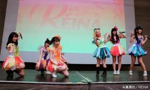 2014-12-26_REINA後楽園_ライブ2