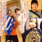 PREMIUM_松本浩代インタビュー2
