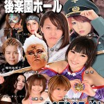 REINA12・26後楽園大会ポスター