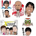 全日本プロレス公式LINEスタンプ