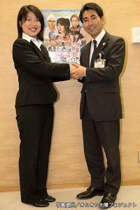 横須賀市議会の板橋衛議長も訪問した雫