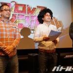 プロレスキャノンボール2014試写会