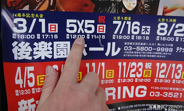 ポスターに一本線を入れて5×5=25にしたKAMIKAZE副社長