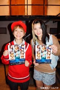 舞台『向かう先は青コーナー』脚本&演出のMARUと主演の志田光