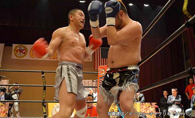 2015-3-15CHAKURIKI1_第14試合