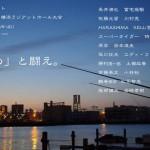 2015-4-4ハードヒット横浜大会Webポスター
