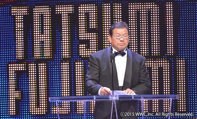 WWE「ホール・オブ・フェーム」式典でスピーチしたフジ何辰爾