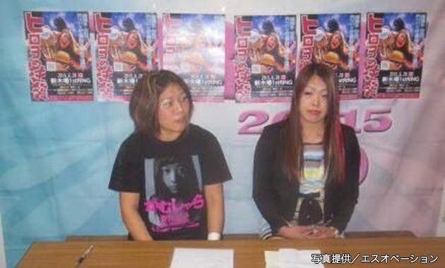 ヒロヨの逆襲カード発表会見②