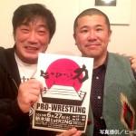 ヒーローの力のゲストに決まった小橋建太さんとプロデューサーのSUWA