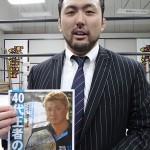 条件付きでKAMIKAZEとの対戦を承諾した鈴木秀樹