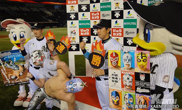 2015交流戦ポスターに掲載されたK-DOJOの選手が特別試合③