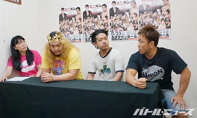 2015-5-19ユニオン会見①