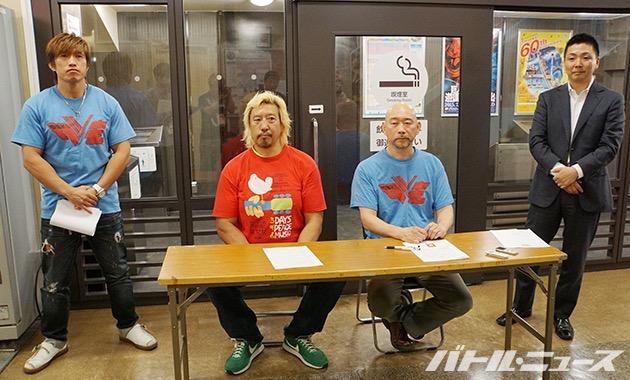 2015-5-28カッキーエイド開催発表会見②