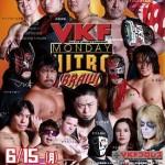 2015-6-15VKFプロレス新木場大会ポスター