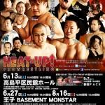 HEAT-UP2015年6月〜7月の大会ポスター