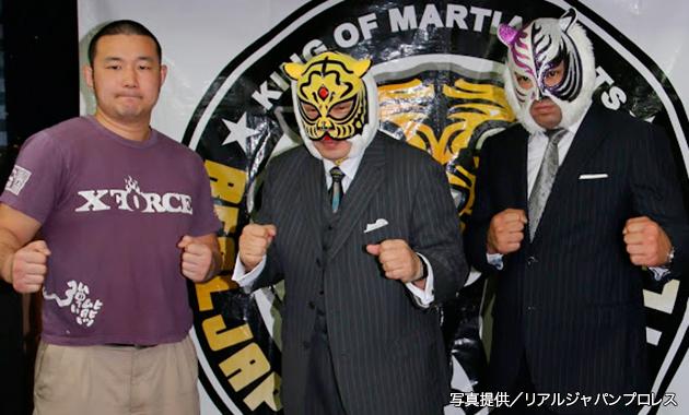 初代タイガーの分もリアルジャパン10周年記念大会を盛り上げるスーパータイガーと長谷川秀彦