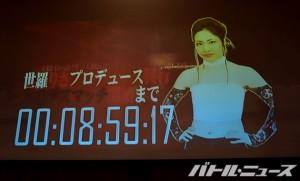 2015-6-24世羅プロデュース興行_オープニング