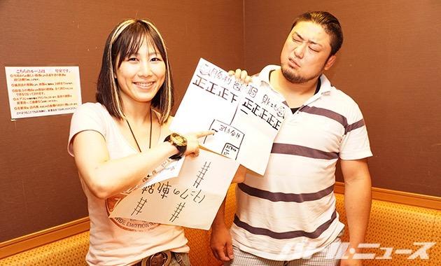 24時間プロレスでの紫雷美央YMZラストマッチでタッグを組むことになった美央とタンク永井