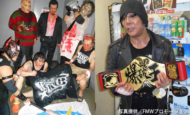 FMWのフラッグを強奪したW★INGと爆破王のベルトを披露した大仁田