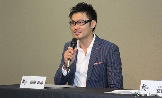 引退を発表した佐藤嘉洋