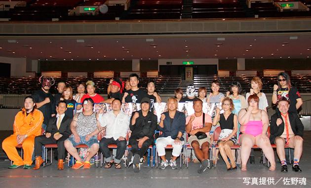 2015-7-1佐野魂両国大会会見①
