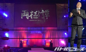 2015-7-20大日本プロレス両国_オープニング