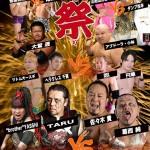 2015-7-31けだ祭り大会ポスター