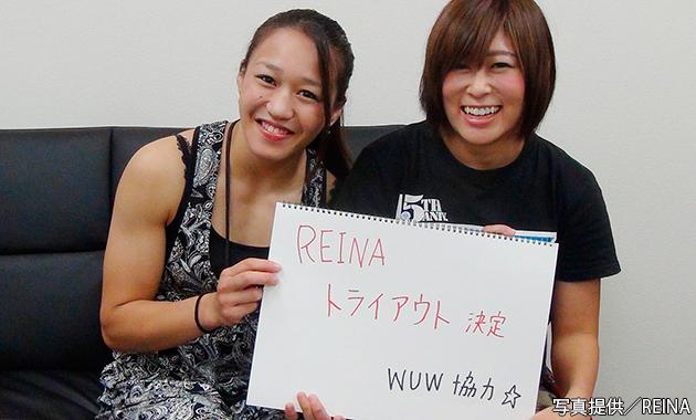 WUW協力のもと、REINAがトライアウトを開催することが決定