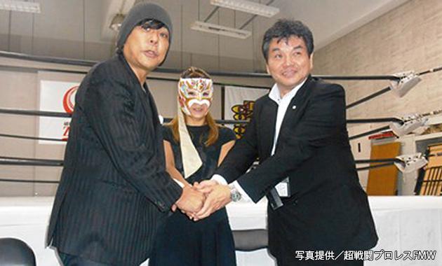 ザメディアジョン山近氏がオーナーとなり株式会社ダイヤモンドジャパンホールディングを設立。今後超戦闘プロレスFMWの運営母体となる