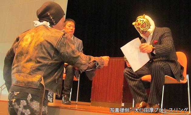 タイガーマスク検定を受けた大仁田率いる邪道軍②