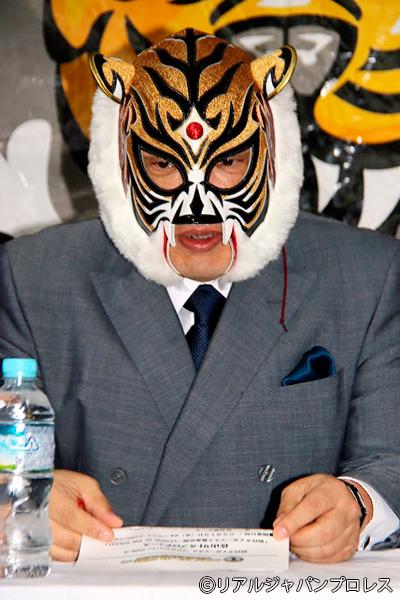 初代タイガーマスクが急激回復を報告