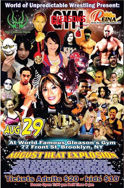 朱里と坂本が出場するWUWニューヨーク大会のポスター