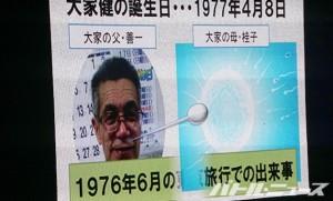 2015-8-23DDT両国_第6試合①