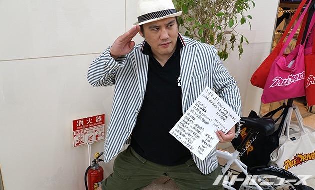 ハードヒット11・7横浜大会カード発表会見