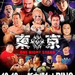 2015-10-10東京愚連隊新木場大会ポスター