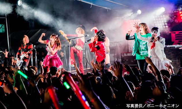 2015-9-12夏の魔物②