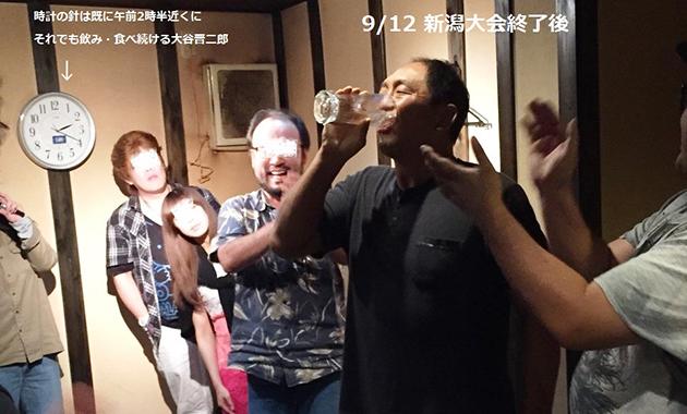 ZERO1_菅原拓也から送られてきた大谷の写真①