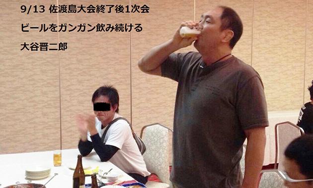 ZERO1_菅原拓也から送られてきた大谷の写真②