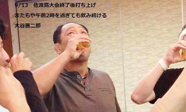 ZERO1_菅原拓也から送られてきた大谷の写真③