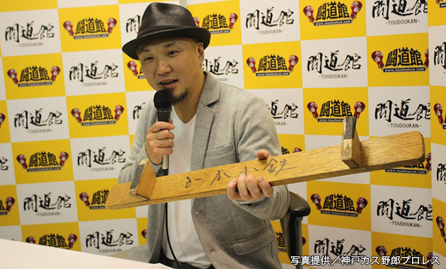 2015-10-15神戸カス野郎プロレス会見②