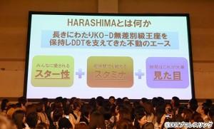 2015-10-25DDT後楽園_第5試合①